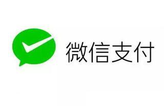 DB WeChat Pay (ウィチャットペイ)加盟店募集スタート
