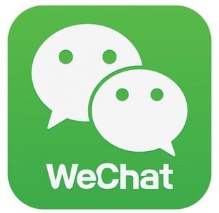 Wechat Pay (ウイチャットペイ)代理店募集